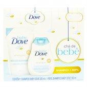 Kit Shampoo Baby Dove Hidratação Enriquecida + Refil